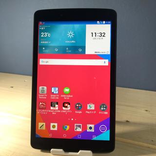 エルジーエレクトロニクス(LG Electronics)のSIMフリー 8インチタブレット Android5.0.2 LGT01 LG電子(タブレット)