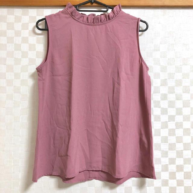 GU(ジーユー)のジーユー / フリルカラーブラウス(ノースリーブ) レディースのトップス(シャツ/ブラウス(半袖/袖なし))の商品写真