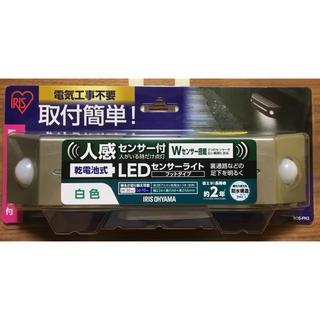 アイリスオーヤマ(アイリスオーヤマ)のアイリスオーヤマ 人感センサー付き LEDセンサーライト フットタイプ(その他)