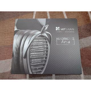 美品  HIFIMAN Arya 平面磁気駆動型ヘッドホン(ヘッドフォン/イヤフォン)
