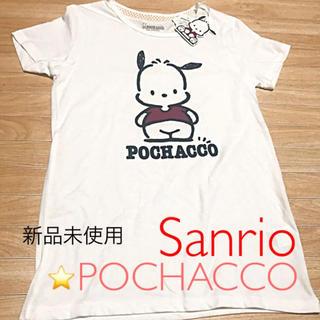 サンリオ(サンリオ)のタグ付き新品 Sanrio ポチャッコ Tシャツ(Tシャツ(半袖/袖なし))