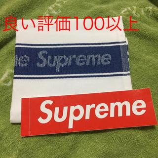 シュプリーム(Supreme)のsupreme   towel 19ss boxlogo タオル シュプリーム(その他)