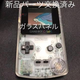 ゲームボーイ(ゲームボーイ)のゲームボーイカラー 新品パーツ交換済み(携帯用ゲーム本体)