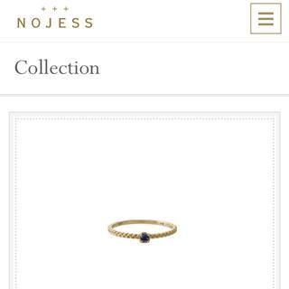 ノジェス(NOJESS)の【美品】NOJESS ピンキーリング (リング(指輪))