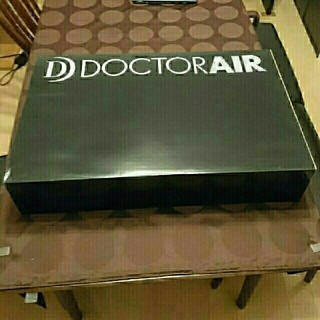 ドクターエアー3Dマッサージシート(マッサージ機)