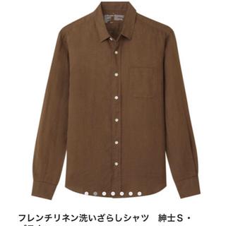 ムジルシリョウヒン(MUJI (無印良品))の新品未開封 無印良品 リネン洗いざらしシャツ(シャツ)