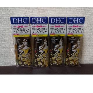 DHC - DHC 薬用 ディープクレンジングオイル  ベルデザイン 【4本セット】
