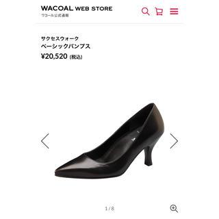 Wacoal - ワコール サクセスウォーク