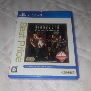 プレイステーション4(PlayStation4)のバイオハザードオリジンズコレクション PS4(家庭用ゲームソフト)