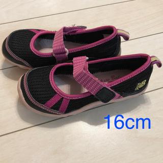 ニューバランス(New Balance)のニューバランス  アクアシューズ マリンシューズ メッシュ靴 サンダル 16cm(サンダル)