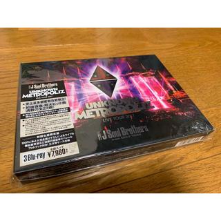 三代目 J Soul Brothers - 三代目 初回限定盤 Blu-ray