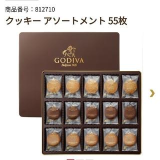 新品 未開封 ゴディバ クッキーアソートメント 55枚 チョコレート デパ地下(菓子/デザート)