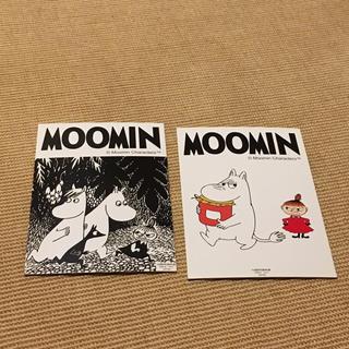 ムーミン 絵 パネル 二枚セット(写真/ポストカード)