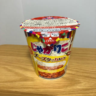 カルビー(カルビー)のじゃがりこ(菓子/デザート)