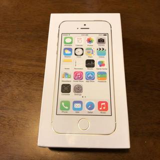 アップル(Apple)のiPhone5空箱(その他)