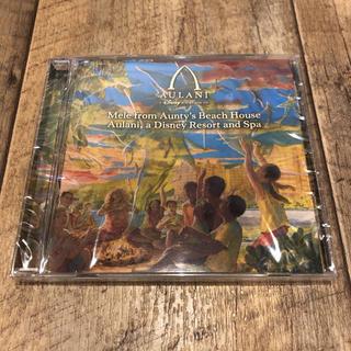 ディズニー(Disney)のディズニー アウラニ CD ハワイ(ヒーリング/ニューエイジ)