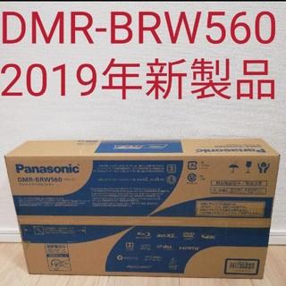 Panasonic - Panasonic DIGA 500GB DMR-BRW560
