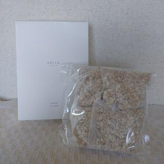 シロ(shiro)の未使用☆shiro シロ バスパック オートミール(入浴剤/バスソルト)