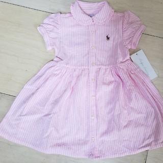 Ralph Lauren - 新品 ラルフローレン ワンピース ストライプ スカート ポロシャツ 85 90