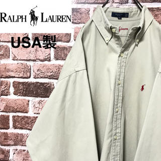 ラルフローレン(Ralph Lauren)の【激レア】ラルフローレン入手困難USA製人気のベージュ刺繍レッドポニーチノシャツ(シャツ)