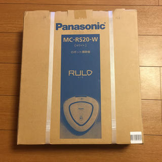 Panasonic - パナソニック ロボット掃除機RULO MC-RS20-W