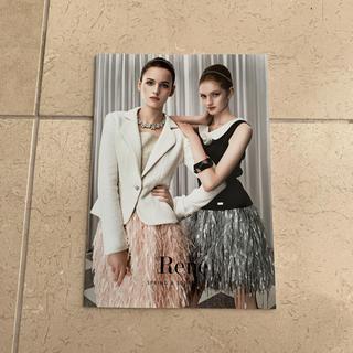 ルネ(René)のRene 2013 SPRING & SUMMER カタログ(ファッション)