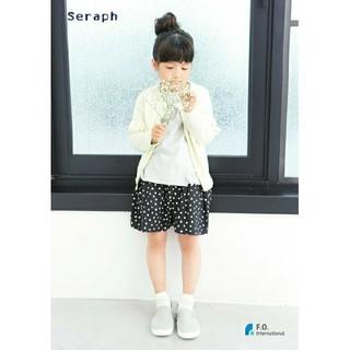 Seraph - 【新品・未使用】Seraph セラフ キュロット 120