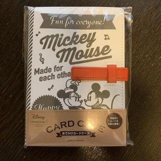 ベルメゾン(ベルメゾン)のgolflove0819様専用 ディズニー おでかけカードケース 2個(日用品/生活雑貨)