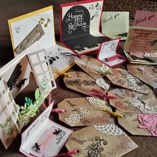 【SoId Out】猫とレースとピアノと天使のメッセージカード 20セット(カード/レター/ラッピング)