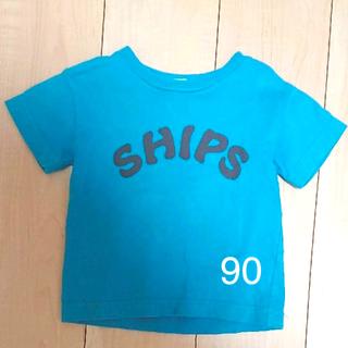 シップス(SHIPS)のSHIPS シップス Tシャツ 90(Tシャツ/カットソー)