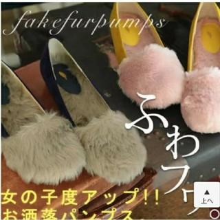アンティカ(antiqua)のオシャレウォーカー 最終大幅値下げ!!更に夏sale!!(ハイヒール/パンプス)