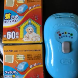 アースバイオケミカル(アースバイオケミカル)の電池で 蚊とりアース ペット用(犬)