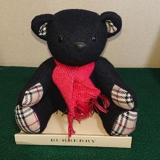 バーバリー(BURBERRY)の美品‼️ バーバリーの熊のぬいぐるみ(ぬいぐるみ)