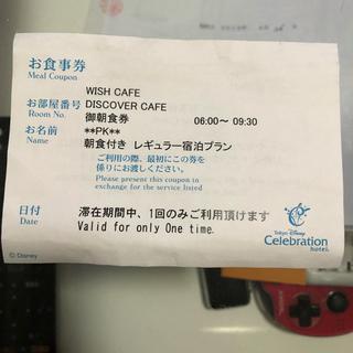 ディズニー(Disney)の☆即発送☆ディズニー セレブレーションホテル 朝食券(レストラン/食事券)