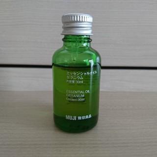 ムジルシリョウヒン(MUJI (無印良品))の無印良品 アロマオイル ゼラニウム(アロマオイル)