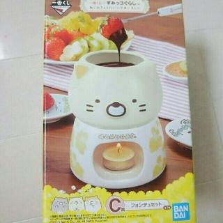 バンダイ(BANDAI)のすみっコぐらし フォンデュセット(調理道具/製菓道具)