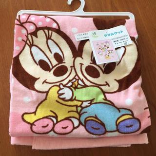 Disney - 【新品タグ付き】ディズニー タオルケット 綿100%