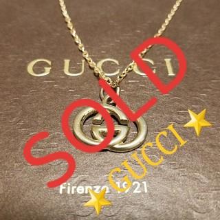 Gucci - 【GUCCI】グッチ チャーム       『※正規キーケースに付属のチャーム』