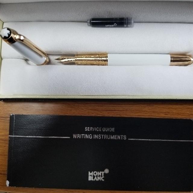 MONTBLANC(モンブラン)のモンブラン Montblancモーツァルト 万年筆 美品 未使用  筆記用具 インテリア/住まい/日用品の文房具(ペン/マーカー)の商品写真
