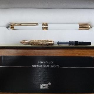 モンブラン(MONTBLANC)のモンブラン Montblancモーツァルト 万年筆 美品 未使用  筆記用具(ペン/マーカー)