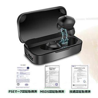 送料無料 最先端Bluetooth 5.0搭載イヤホン(ヘッドフォン/イヤフォン)