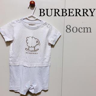 バーバリー(BURBERRY)の大人気☆バーバリーロンパース(カバーオール)