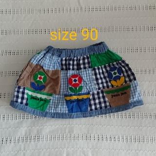プチジャム(Petit jam)のpetitjam スカート 90(スカート)