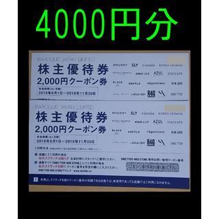 マウジー(moussy)のバロックジャパン 株主優待(ショッピング)