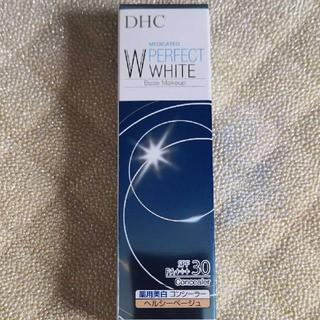 ディーエイチシー(DHC)のDHC 薬用 パーフェクトホワイト コンシーラー 医薬部外品(コンシーラー)