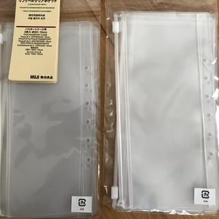 ムジルシリョウヒン(MUJI (無印良品))の新品 無印良品 パスポートケース リフィール クリアポケット 6枚(旅行用品)