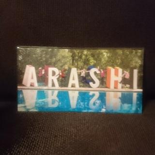アラシ(嵐)の嵐を旅する展覧会 アートカード(集合)(アイドルグッズ)