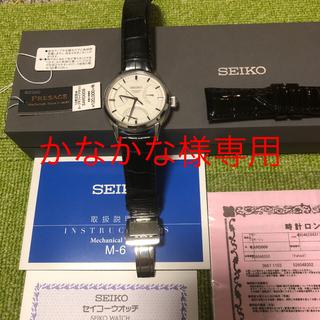 セイコー(SEIKO)のSEIKO  SARD009  自動巻   替えベルトのオマケ付き! 美品です(腕時計(アナログ))