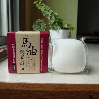 馬油石鹸(洗顔料)
