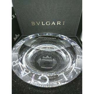 ブルガリ(BVLGARI)のBVLGARI 灰皿 スモール(灰皿)